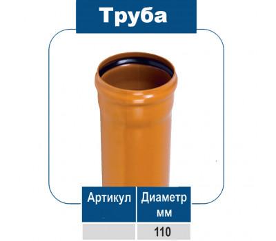 Труба ПВХ 110/2,7мм.  для наружной канализации