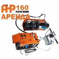 Сварочный аппарат AHP Plastik Makina - 160