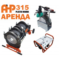Сварочный аппарат AHP Plastik Makina - 315