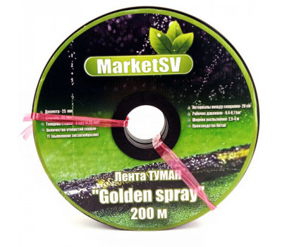 "Лента туман 32 Golden Spray 1"" 50мм 8mil (200м)"