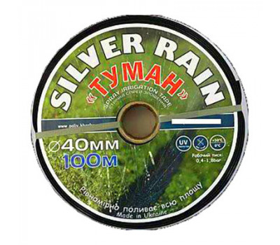 Лента туман 40 Golden Spray  1 1/4 60мм 8mil